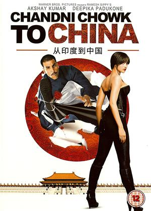 Rent Chandni Chowk to China Online DVD Rental