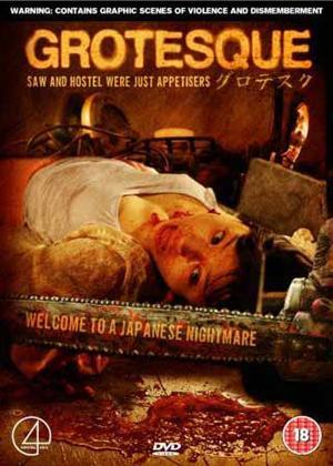 Rent Grotesque (aka Gurotesuku) Online DVD Rental