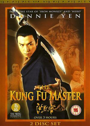 Rent The Kung Fu Master (aka Hung Hei Gun) Online DVD Rental