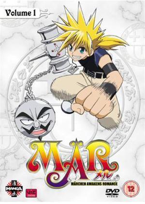 Rent Mar: Vol.1 Online DVD & Blu-ray Rental