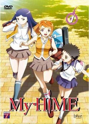 Rent My HiME: Vol.1 Online DVD Rental
