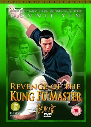 Rent Revenge of the Kung Fu Master Online DVD Rental