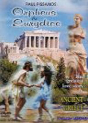 Rent Orpheus and Eurydice Online DVD & Blu-ray Rental