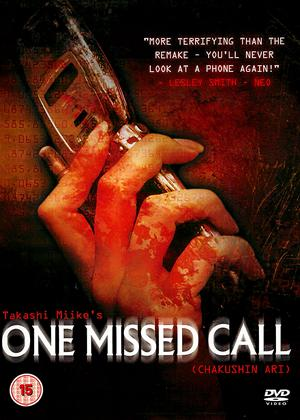 Rent One Missed Call (aka Chakushin ari) Online DVD & Blu-ray Rental