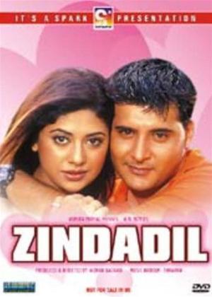 Rent Zindadil Online DVD Rental