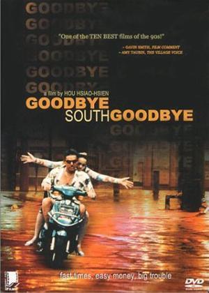 Rent Goodbye South, Goodbye Online DVD Rental