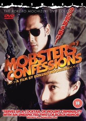 Rent Mobster's Confessions (aka Gokudo zangeroku) Online DVD & Blu-ray Rental
