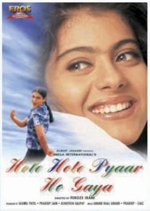 Rent Hote Hote Pyar Ho Gaya Online DVD Rental