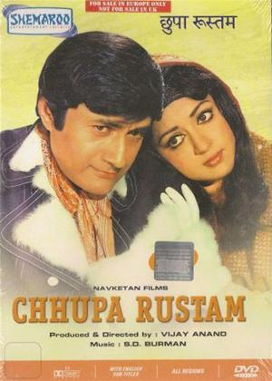 Rent Chhupa Rustam Online DVD Rental