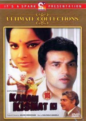 Rent Kahana Kismat Ki Online DVD Rental