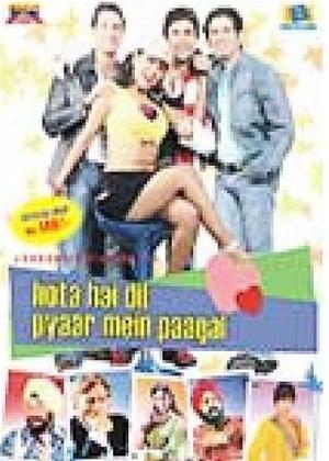 Rent Hota Hai Dil Pyaar Mein Paagal Online DVD Rental