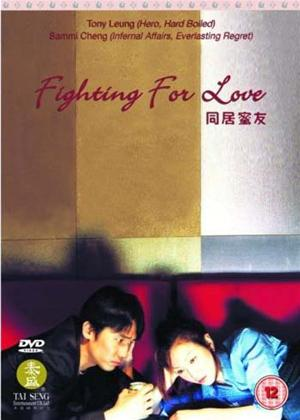 Fighting for Love Online DVD Rental