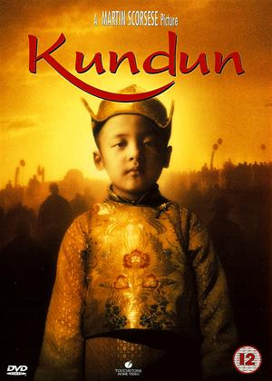 Rent Kundun Online DVD Rental