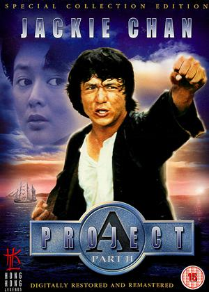 Rent Project A: Part 2 (aka 'A' gai wak juk jap) Online DVD Rental