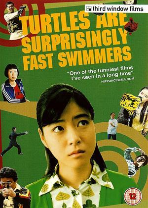 Rent Turtles Are Surprisingly Fast Swimmers (aka Kame wa igai to hayaku oyogu) Online DVD & Blu-ray Rental
