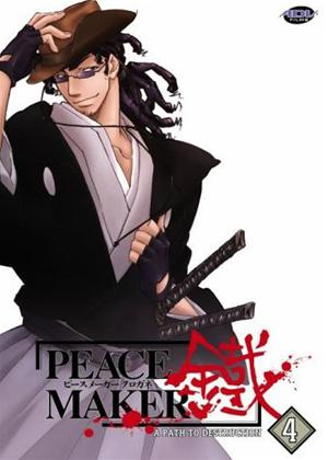 Rent Peacemaker: Vol.4 Online DVD Rental