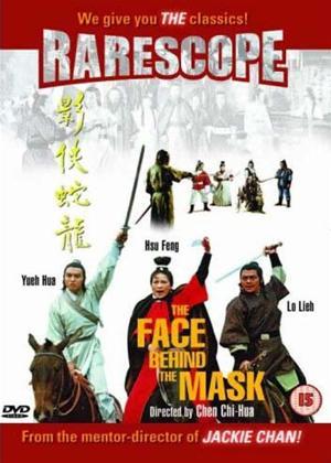 Rent Face Behind the Mask Online DVD Rental