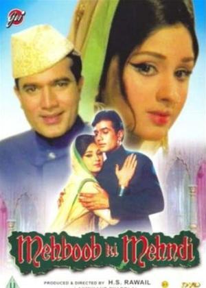 Rent Mehboob Ki Mehndi Online DVD Rental