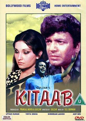 Rent Kitaab Online DVD Rental