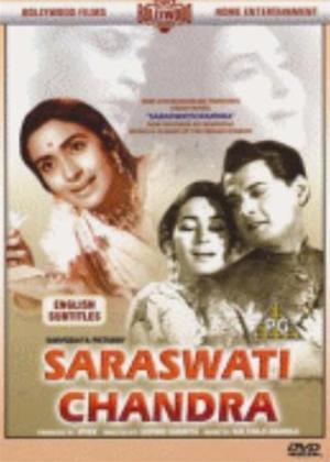 Rent Saraswati Chandra Online DVD Rental