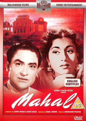 Rent Mahal Online DVD Rental