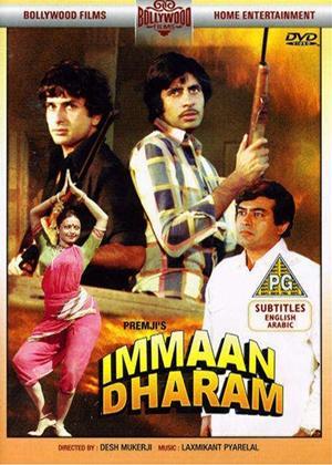 Rent Immaan Dharam Online DVD Rental