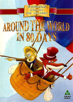 Rent Around the World in 80 Days Online DVD & Blu-ray Rental