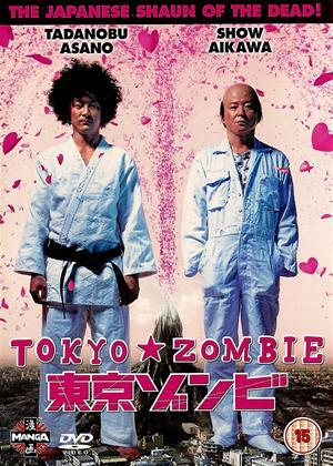 Rent Tokyo Zombie (aka Tôkyô zonbi) Online DVD & Blu-ray Rental
