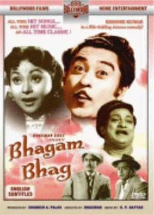 Rent Bhagam Bhag Online DVD Rental