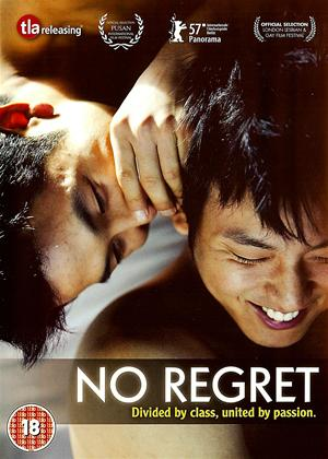 Rent No Regret (aka Huhwihaji anha) Online DVD Rental