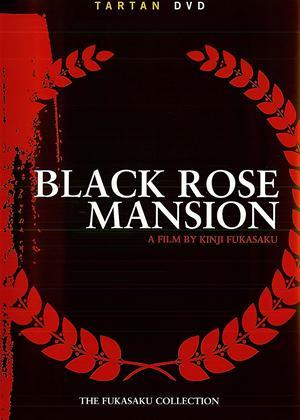 Rent Black Rose Mansion (aka Kuro bara no yakata) Online DVD Rental