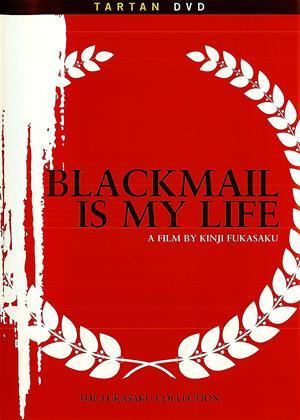 Rent Blackmail Is My Life (aka Kyôkatsu koso waga jinsei) Online DVD Rental
