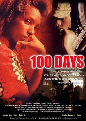 Rent 100 Days Online DVD Rental