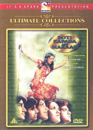 Rent Roti Kapada Aur Makaan Online DVD Rental