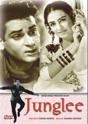 Rent Junglee Online DVD & Blu-ray Rental