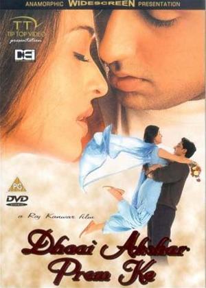 Rent Dhaai Akshar Prem Ke Online DVD Rental