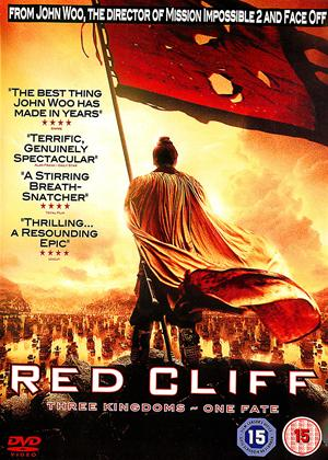 Red Cliff Online DVD Rental