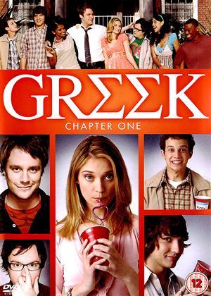 Rent Greek: Chapter 1 Online DVD Rental