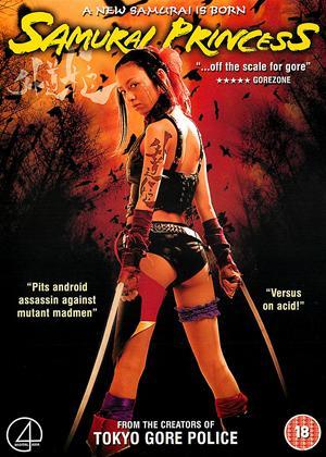 Rent Samurai Princess (aka Samurai purinsesu: Gedô-hime) Online DVD Rental