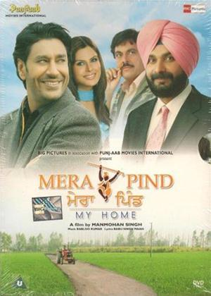 Rent Mera Pind Online DVD Rental