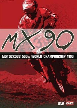 Rent Motocross Championship 1990 Online DVD Rental