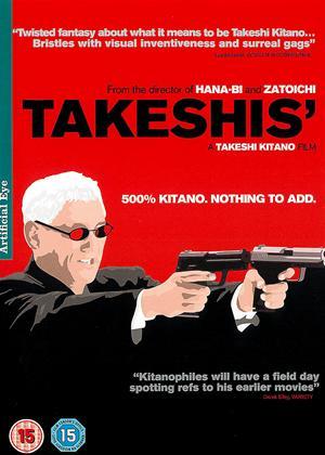 Rent Takeshis' Online DVD & Blu-ray Rental
