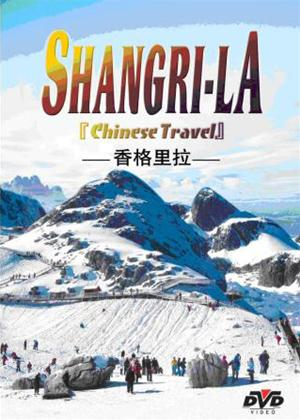 Rent Travel China: Shangri-la Online DVD Rental