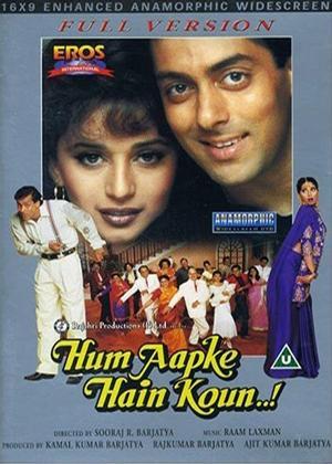 Rent Hum Aapke Hain Koun Online DVD Rental