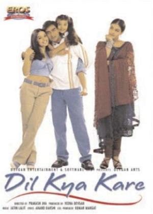 Rent Dil Kya Kare Online DVD Rental