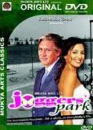 Rent Joggers' Park Online DVD Rental