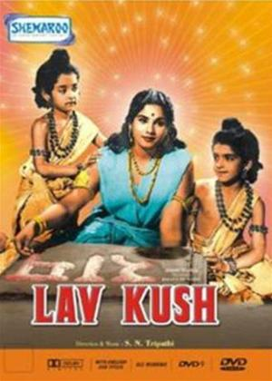 Rent Lav Kush Online DVD Rental
