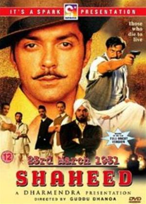 Rent 23rd March 1931 Shaheed Online DVD Rental