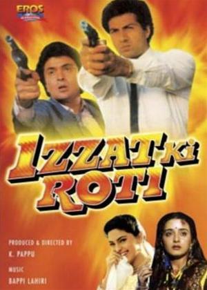 Rent Izzat Ki Roti Online DVD Rental