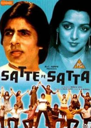 Rent Satte Pe Satta Online DVD & Blu-ray Rental